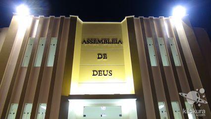 O evento começou no dia 12 de janeiro e continuou nos dias 13 e 14 de janeiro<br>Pastor: Caubi Paula de Sousa