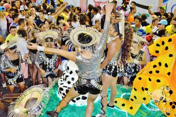 Jaguar Fest 2015 - Sexta - Foto 322