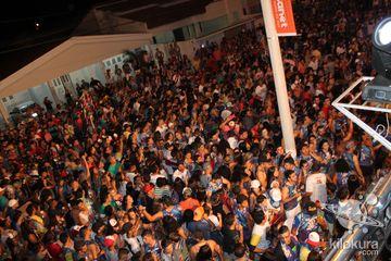 Jaguar Fest 2017 (Domingo) - Foto 185